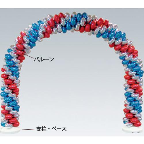 クラスターバルーンアーチ(支柱・ベース)