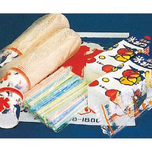かき氷100食セット(メロン・イチゴ)(販売)