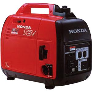 発電機1600W(防音型)
