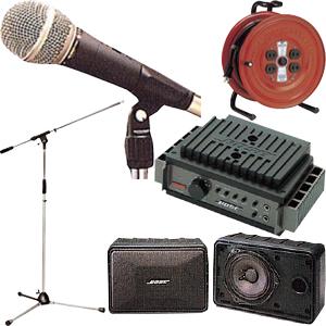 小規模音響セット
